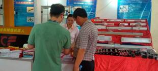 2016第十届温岭机床工模具展