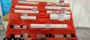 2016中国义乌国际装备博览会